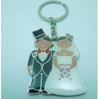 Buy cheap 2013 hot sale wedding souvenir keychain from wholesalers