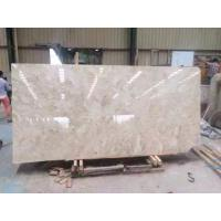 Buy cheap Polished Cappuccino Natural Marble/Beige Bathroom Floor Tiles Mandir Design In home cheap price from wholesalers