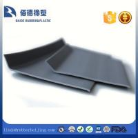 Buy cheap PVC skirting board trim from wholesalers