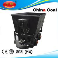 Buy cheap U type mining bucket-tipping car product