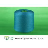 Buy cheap Professional Plastic Cone Polyester Yarn Dyeing , Dyed Color 100% Polyester Spun Yarn product
