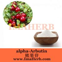 Buy cheap Best price alpha arbutin for skin whitening Felicia@imaherb.com from wholesalers