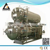 Buy cheap Tin Canned Food Steam Horizontal Autoclave Sterilizer from wholesalers