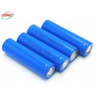 Buy cheap High Performance 18650 Lithium Ion Cells Small Internal Resistance  Pollution Free from wholesalers