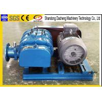 Buy cheap Wastewater Treatment High Pressure Roots Blower Steadily Reliable Operation from wholesalers