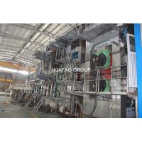 Buy cheap Grey Board Kraft Paper Machine Width 1880-4600m ,Paper Production Line from wholesalers