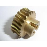 Buy cheap Brass worm gear from wholesalers