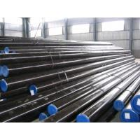 Buy cheap Seamless Steel Pipe ASTM A106 from wholesalers