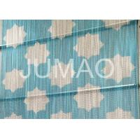 Buy cheap Rust Proof Decorative Metal Curtains Anodizing TreatmentWith Amazing Images from wholesalers