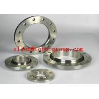Buy cheap Welding Neck Flange PN10 CuNi 90/10 Flat Face Din2632 EEMUA145 ANSI B16.5 product
