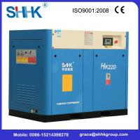 Buy cheap High quality 22kw Direct Driven screw compressor air end from wholesalers