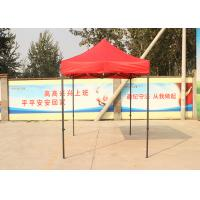 Buy cheap 2m X 2m Fold Up Shade Shelters , Movable Custom Made Pop Up Tents Weather Resistant from wholesalers