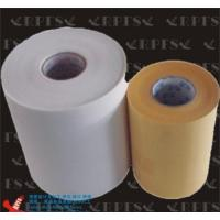 Buy cheap Heat trasnfer paper,Hot Fix Tape from wholesalers