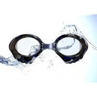 Buy cheap ODM professional anti-fog coating custom prescription swim goggles for kids from wholesalers