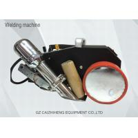 Buy cheap Hot Air PVC Welding Machine Adjustable Speed For Banner Flex Welding product