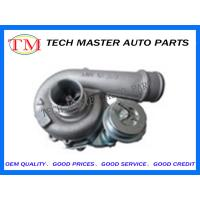 Buy cheap Motor / Auto Parts Engine Turbocharger for Audi K04 53049700022  06A145704P from wholesalers
