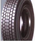 Buy cheap Annaite Truck and Bus Radial Tyres from wholesalers