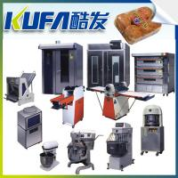 Buy cheap Bread Production Line from wholesalers