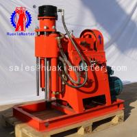 Buy cheap Manufacturer direct drill ZLJ-350 mine and gas drilling machinery spot full angle gas and water rig spot sale from wholesalers
