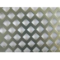 Buy cheap Architectural decorative perforated stainless steel sheet with square holes from wholesalers