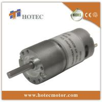 Buy cheap low inertia 5mm shaft 12v 24v gear box motor from wholesalers