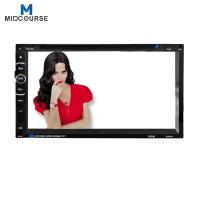 Buy cheap Double 2 DIN 7 inch Touch Screen FM AM TV USB Bluetooth Car Audio Radio Stereo Video MP5  DVD player from wholesalers