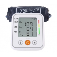 Buy cheap Electronic Smart Upper Arm Digital Blood Pressure Monitor With Adult Cuff from wholesalers