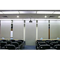 Buy cheap Soundproof Leather Surface Sliding Partition Walls for Conference Hall / Movable Wall Dividers from wholesalers