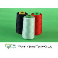 Buy cheap 3000yrd 5000 yrd Wholesale Export Spun Polyester Thread In 20/2 30/2 40/2 product