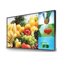 Buy cheap Ultra High Definition LCD Video Wall 2x2 With 1080*1960 Resolution Energy Saving from wholesalers