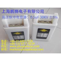 Buy cheap high voltage capacitor 0.16uF 30KV for medical equipment from wholesalers