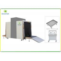 Buy cheap 35 Mm Steel Penetration X Ray Security Screening Equipment With Easy Loading Design from wholesalers