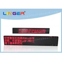 Buy cheap Outdoor Programmable Led Signs , Digital Scrolling Sign Asynchronous System from wholesalers