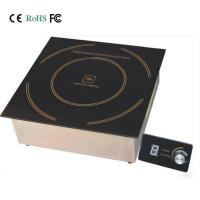 Buy cheap Induction stove top induction burners built in induction cooktop from wholesalers