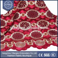 Buy cheap 2016 Customizable decorate with stones polyester african swiss voile lace in switzerland from wholesalers