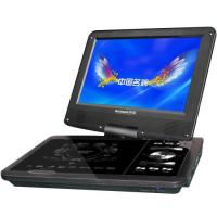 Buy cheap 9 inch portable dvd player low price with multi-functions black color product
