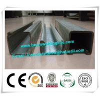 Buy cheap Galvanized ASTM Cold Formed Steel Sections / U Channel Hollow Section from wholesalers