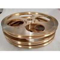 Buy cheap Anti Rust Industrial Machine Parts Cooling Cycle Annealing Conductive Copper Wheel from wholesalers
