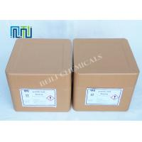 Buy cheap 2 1335-08-6 Parfum Fragrance Ingredients Chemical Raw Materials from wholesalers