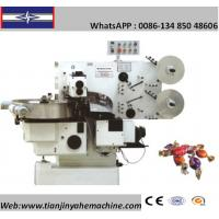 Buy cheap Stainless Steel Made Hard Candy Double Twist Packing Machine from wholesalers