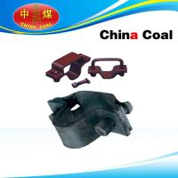 Buy cheap china coal Clamp from wholesalers