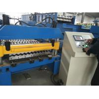 Buy cheap High quality corrugated sheet rolling machine roof sheet roll forming machine, from wholesalers