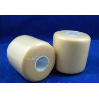 Buy cheap Breathable foam bandage pre wrap bandage underwrap bandage from wholesalers