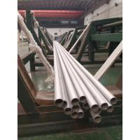 Buy cheap Gost 15X25T JIS SUH446 EN 1.4762 DIN X10CrAl24 Stainless Steel Seamless Tube / Pipe from wholesalers