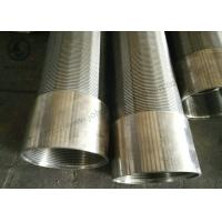Buy cheap SS 205 / 304 / 316 / 316L Johnson Screen Pipe , Johnson Wire Wrap Screen Tube product