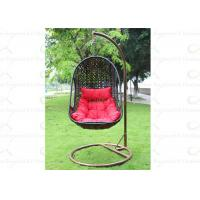 Buy cheap Outdoor Hanging Chairs Hanging Hammock Chair Wicker Garden Furniture from wholesalers