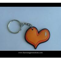 Buy cheap Bulk Custom Made Cheap 3d Soft Pvc Keychain for Promotional Merchandise from wholesalers