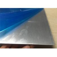 Buy cheap 5083 LF4 En Aw-5083 Aluminum Alloy Plate Marine Grade Good Weldability product