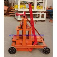 China 2-45 Concrete Blocks Making Machine Movable Cement Bricks Machinery Brick Making Machine on sale