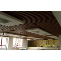 Buy cheap Anti-UV and Waterproof PVC Wall Panel Series For Ceiling Construction from wholesalers
